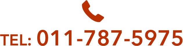 TEL:011-787-5975